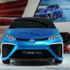 Car of the Future: Fuel Cell Vehicle to be Named Toyota Mirai