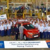 Production Begins for Ford EcoSport Urban SUV