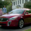 "New Buick Commercial Will Make You Say ""Hmm"""