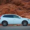 Volvo Cars July Sales Climb 8.3 Percent