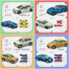 Toyota Papercraft Series Expands to Include Three Additional Models