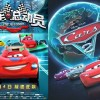 Hilariously Bad Chinese Cartoon Rips Off Disney's <i>Cars</i>