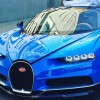 Bugatti Chiron Hypercar Spotted in New York City