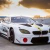 Latest BMW Art Car Makes Its Debut