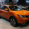 Pricing Announced For 2017 Nissan Rogue Sport