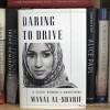 "Book Spotlight: ""Daring to Drive: A Saudi Woman's Awakening"" By Manal al-Sharif"