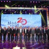 GM and SAIC Celebrate 20th Anniversary of Joint Ventures in China