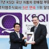 Chevrolet Tops Korea Quality Service Index for Fifth Year in a Row