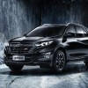 [Photos] New Chevy Equinox Gets Exclusive RS Trim in China
