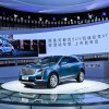 General Motors Sets New September Sales Record in China