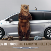 Chrysler Pacifica's Bizarre New California Campaign Stars a Bear, a Bird, and a Boulder