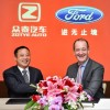 Ford, Zotye Finalize Agreement for 50:50 EV-Focused Joint Venture