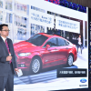 Ford Marks Major Presence at GMIC Forum in Beijing