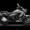 Review: Suzuki Intruder 150 CC Cruiser Motorcycle