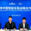 csr report of baidu Corporate social responsibility domestic policy  asahi marusan management reports baidu stock poised to rise after stronger advertising returns.