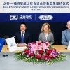 Ford, Zotye Sign New MoU for EV Ride-Hailing Joint Venture