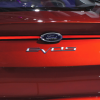 Ford Files for Evos Trademark, But Will It Be Pronounced Eh-Vos or Ee-Vos?