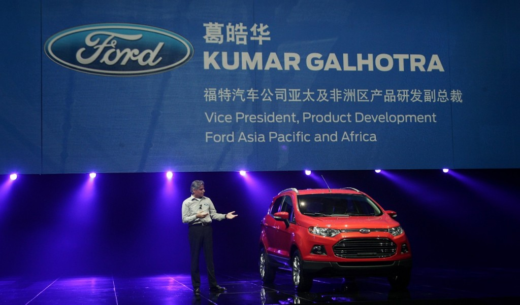 Ford China Sales