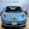 2014 Nissan Leaf Front