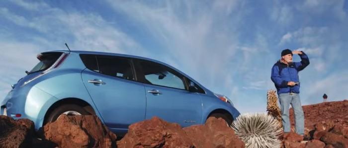 Nissan LEAF Volcano