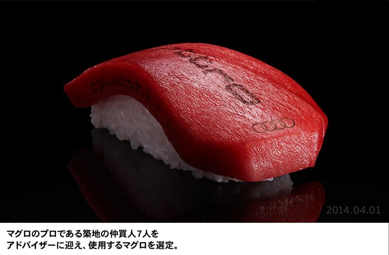 quattro sushi