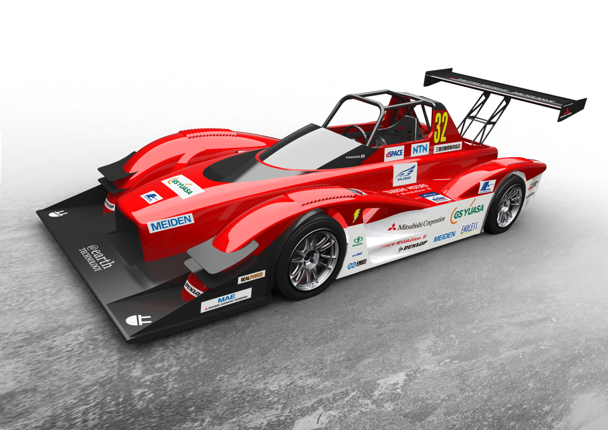 MiEV Evolution III