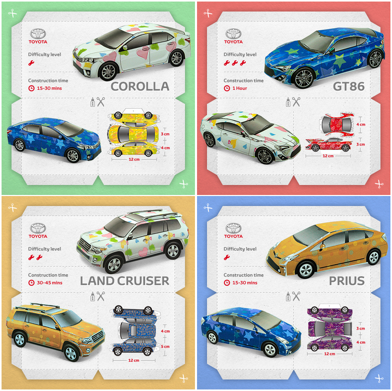 Toyota Papercraft Series