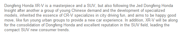 This Chinese press release for the XR-V loses something in the translation...
