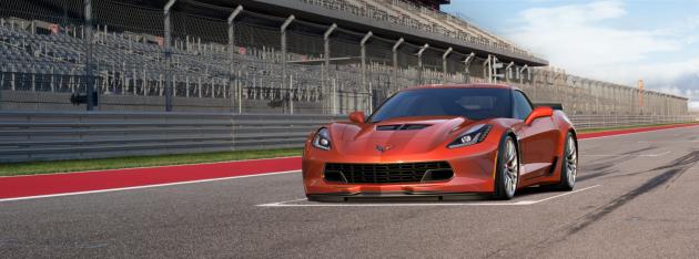 2015 Corvette Z06 colors | Daytona Sunrise Orange Metallic