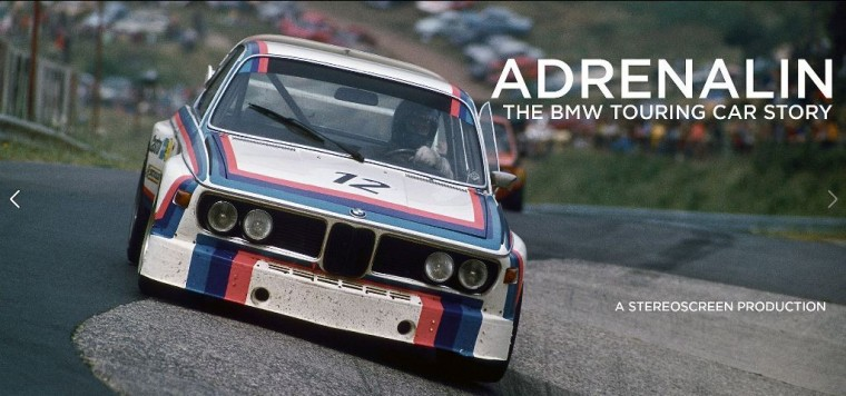 Adrenalin BMW touring car movie 5