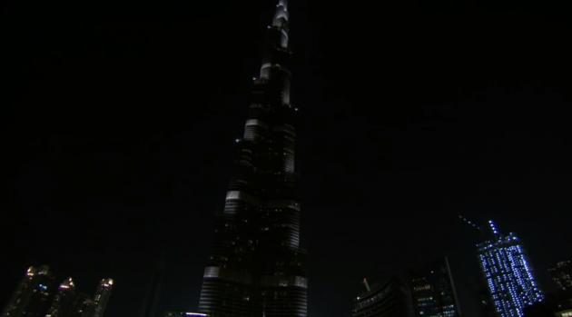 Burj Khalifa Mustang
