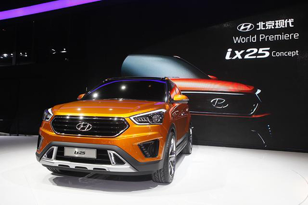 Hyundai iX25 Compact Crossover Orange Guangzhou