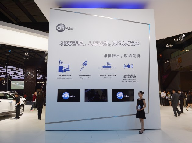 Shanghai OnStar Debuts Weather Check and Reservation Services