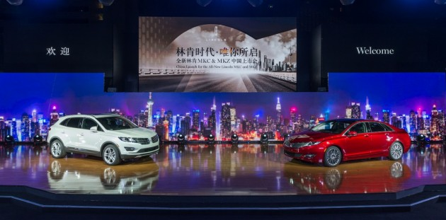 Lincoln Launches in China