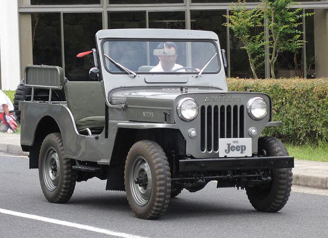 Mitsubishi Jeep. U201c