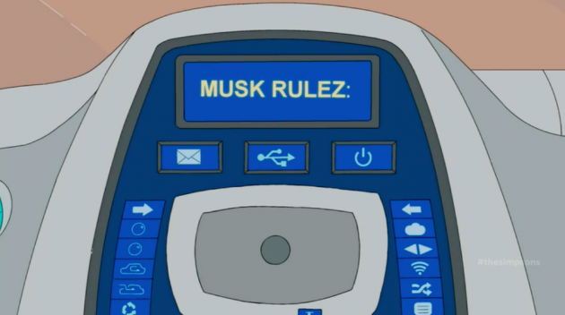 Elon Musk password on the simpsons