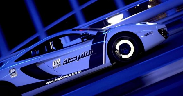 Dubai Police Force's Supercar Squad Catch Criminals Bugatti Veyron
