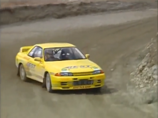 R32 Nissan Skyline GT-R Rally Car