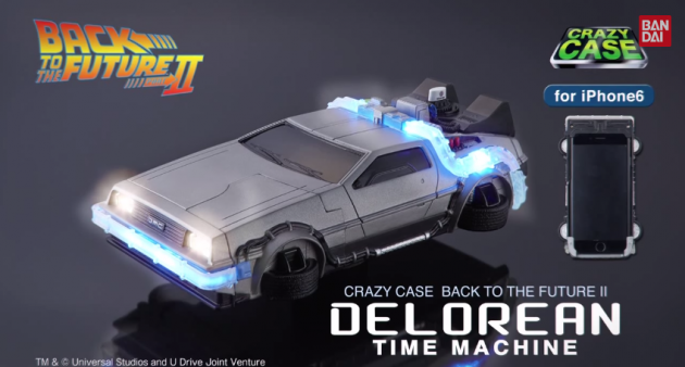 Back to the Future 2 DeLorean iPhone 6 case