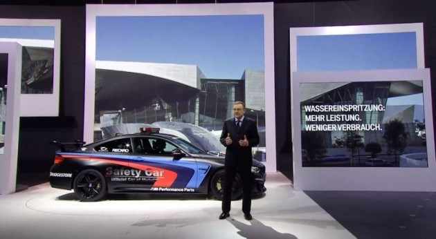 BMW M4 MotoGP Safety Car at Geneva Motor Show