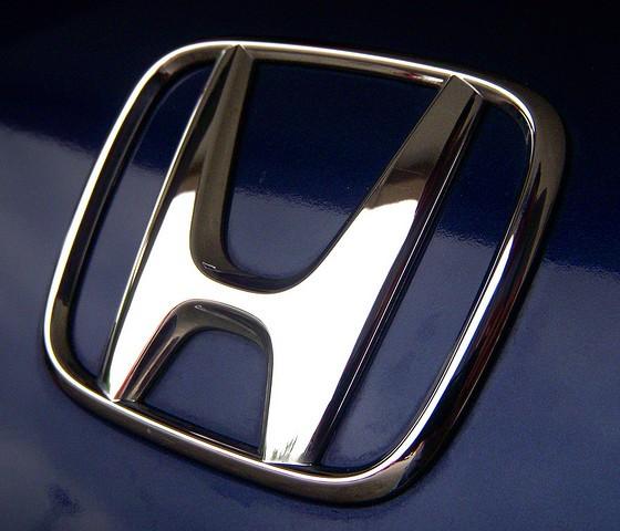 Behind The Badge: Analyzing The Honda And Acura Logos