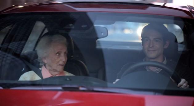 Old Woman Wi-Fi Buick