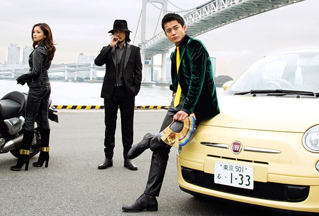 Lupin the Third's Iconic Yellow 1957 Fiat 500 2014 live action movie film