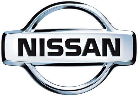 1992 Nissan Logo