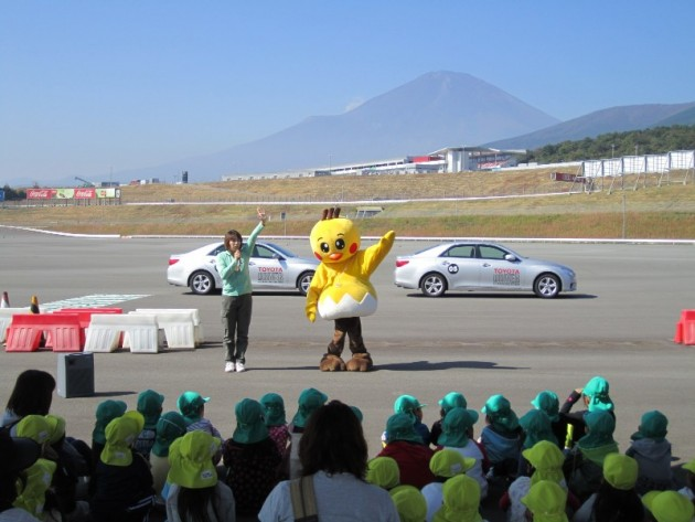 Toyota Safety School in Japan