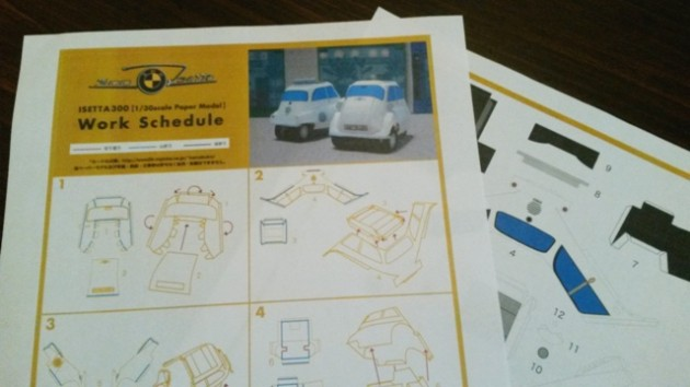 BMW Isetta papercraft instructions template