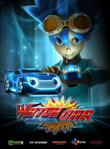 Hyundai Animated Show Power Battle Watchcar to Feature Plug-In Hybrid Hero