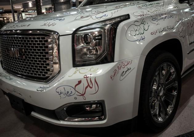 GMC Yukon UAE Ramadan
