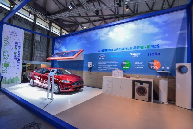Ford at CES Asia, where MyEnergi Lifestyle was announced for China