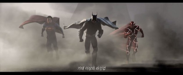 Hyundai Grandeur Ad Features DC Comics Superheroes batman superman flash